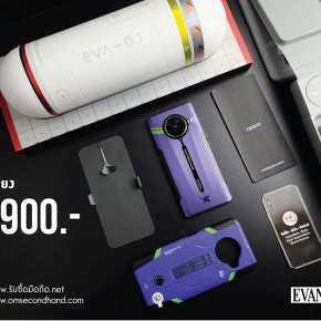 Oppo Ace2 Evangelion Limited Edition 8/256 ใหม่มือ1 เพียง 25,900 บาท