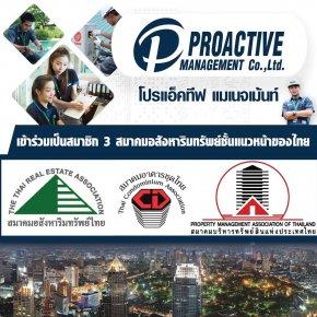 เข้าร่วมเป็นสมาชิก 3 สมาคมอสังหาริมทรัพย์ชั้นแนวหน้าของไทย