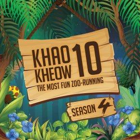 งานวิ่งเขาเขียว 2019 : Season 4