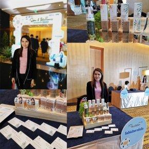 งานแสดงสินค้าในงาน Spa&Wellness Convention Networking 2020