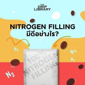 ระบบบรรจุ Nitrogen Filling มีดียังไง?