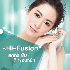Hi-Fusion