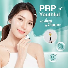 PRP Youthful