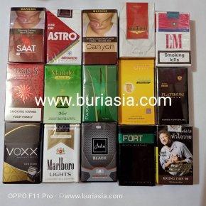 10 อันดับยี่ห้อบุหรี่ ที่โด่งดังที่สุดในโลก 3 ปีที่ผ่านมา โดย เจ้าของร้าน  เราได้รวบรวมบุหรี่ยี่ห้อต่าง ๆ ที่ได้รับความนิยมจากทั่วโลก มีทั้งเป็นที่รู้จักในประเทศไทยและบางยี่ห้อคุณอาจจะไม่เคยได้ยินมาก่อน  10. Pall Mall   บุหรี่ยี่ห้อ Pall Mall นั้น เป็นบุห