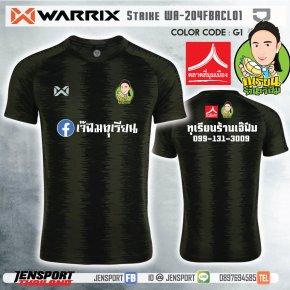 Warrix WA204 Srike สีดำ