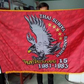 ธงแบบติดพู่ ช่างกลไทยสุริยะ