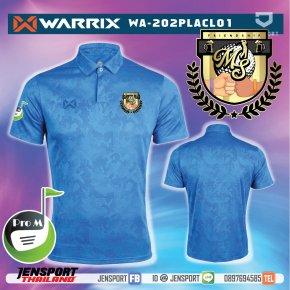 เสื้อคอปก Warrix WA202 PLA สีฟ้า MS-FRIEND-GOLF