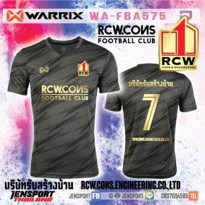 เสื้อบอล Warrix WA-FBA575 รุ่นใหม่ล่าสุด ลายสายฟ้า สีดำ สั่งโดยทีม RCW