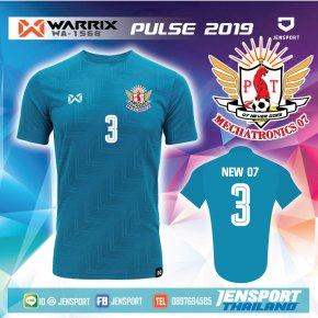เสื้อฟุตบอล Warrix WA-1568 สีฟ้าคราม ทีม PT MECHATRONICS