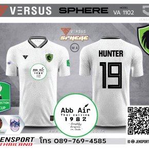 แบบเสื้อ versus รุ่น Sphere VA1102