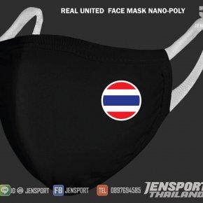 หน้ากากอนามัย ธงชาติไทย