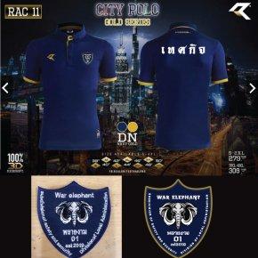 เสื้อฟุตบอลคอปก REAL UNITED รุ่น RAC-011 ทีม WAR ELEPHANT เทศกิจ