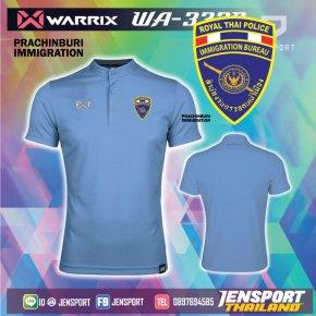 Warrix WA-3329ตำรวจ-ตม-2021