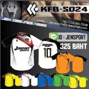 KOOL SPORT KFB-s024