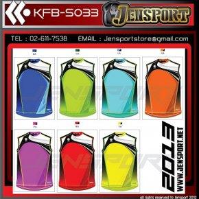 KOOL SPORT KFB-S033 แขนกุด