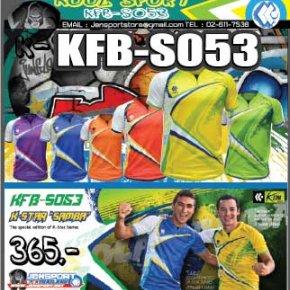 KOOL SPORT KFB-S053