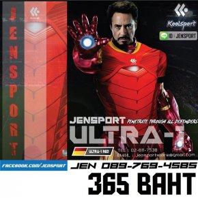 KOOL SPORT JENSPORT ULTRA-1