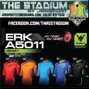 เสื้อ EUREKA ERK-A5011