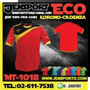 เสื้อ KORONO MT1018