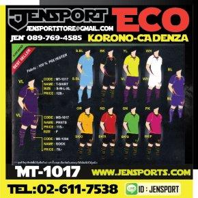 เสื้อ KORONO MT-1017