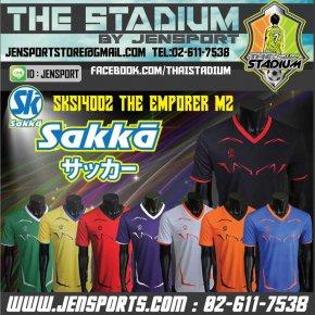 เสื้อบอล SAKKA รุ่น SKS14002