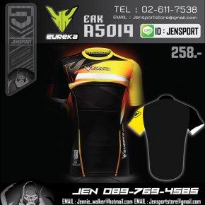 EUREKA ERK-A5019 258 บาท