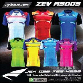 ZEALVER ZEV-A5005