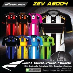 Zealver ZEV-A5004