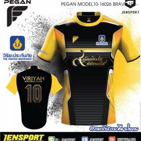 ทีม วิริยะประกันภัย กับเสื้อ สีดำเหลือง ยี่ห้อ PEGAN รุ่น BRAVE