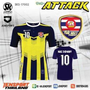 เสื้อฟุตบอล SAKKA 17002 สีแเหลือง กรมท่า NAVY 40 PHUKET 2017