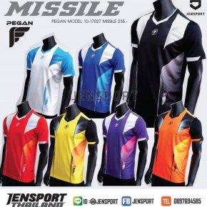 เสื้อฟุตบอล Pegan Sport รุ่น Missile