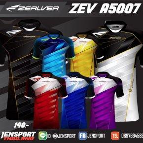ใหม่ !! เสื้อฟุตบอล Zelaver ZEV-A5007 ปี 2017