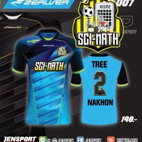 เสื้อฟุตบอล zealver ทีม SCI MATH ทวีธาภิเศก