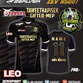 เสื้อฟุตบอล ทีม ทวีธาภิษก GIFT MEP เสื้อ Zealver