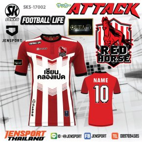 Sakka Attack 17002 ทีม Redhorse