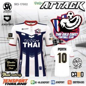 เสื้อ Sakka รุ่น ATTACK สีขาว ทีม Thai gold coast