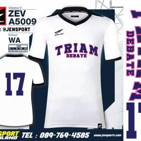 เสื้อ Zealver ZEV-A5009 ทีม Triam Debate
