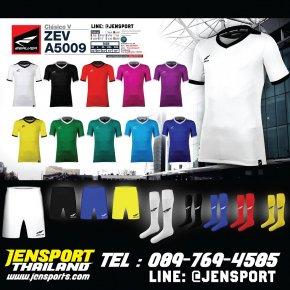 เสื้อ Zealver ZEV-A5009 ใหม่ 2017