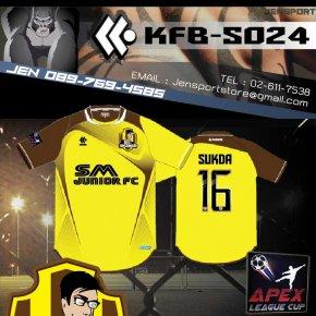 KOOL SPORT KFB-S024 สีเหลือง น้ำตาล ทีม SM JUNIOR