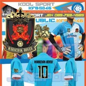 เสื้อ KOOL SPORT KFB-S046 สีฟ้าขาวทีม WARACHAK ROVER ครับ