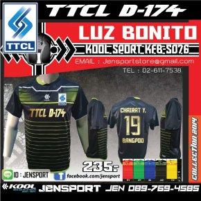 เสื้อ KOOL SPORT KFB-S076 สีดำทีม ttcl d-174