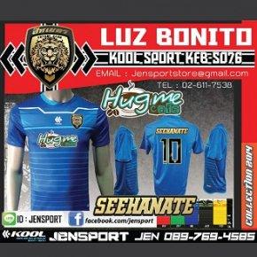 เสื้อ KOOL SPORT KFB-S076 สีน้ำเงิน และ แดง ทีม สีหเนตร