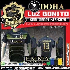 เสื้อทีม รวมเพื่อน DOHA ครับ KOOL SPORT KFB-S076 สีดำ