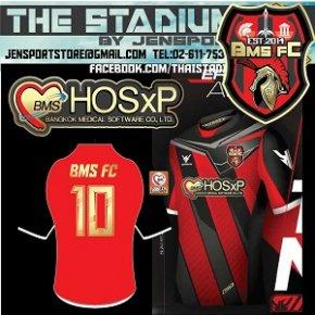 เสื้อทีม BMS FC ครับ ทีม ซอร์ฟแวร์โรงพยาบาล