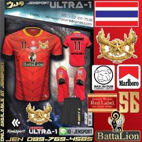 เสื้อบอล คูลสปอร์ต สุดพิเศษ ทีม battalion ปี 2014