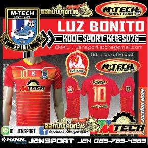 เสื้อฟุตบอล KOOL SPORT KFB-S076 สีแดง ทีม M-TECH
