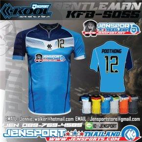 เสื้อ KOOL SPORT KFB-S055 สีฟ้ากรมท่า ขอภู 12