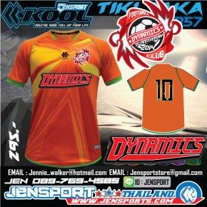 เสื้อทีม dynamic KOOL SPORT KFB-S057