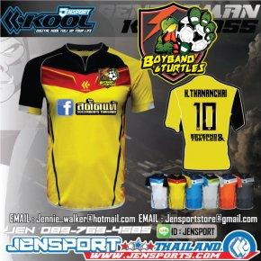 เสื้อฟุตบอล ทีม BOYBAND & TURTLES KOOL SPORT KFB-S055