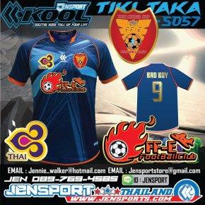 เสื้อทีม FF-E KOOL SPORT KFB-S057